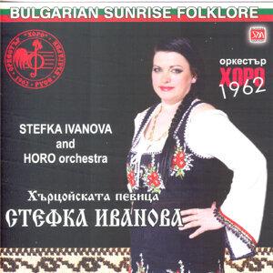 """Stefka Ivanova and """"Horo"""" Orchestra 歌手頭像"""