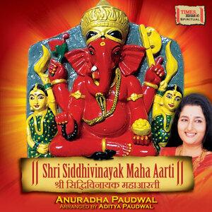 Anuradha Paudwal, Shri Subhash Sadhle 歌手頭像