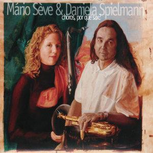 Mário Sève 歌手頭像