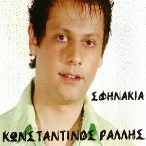 Κωνσταντίνος Ράλλης / Kostantinos Rallis 歌手頭像