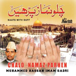Muhammed Hassan Imam Qadri 歌手頭像