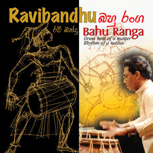 Ravi Bandu 歌手頭像