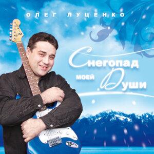 Oleg Lutsenko 歌手頭像