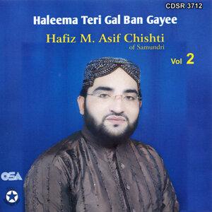 Hafiz M. Asif Chishti 歌手頭像