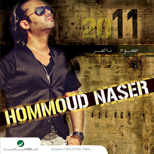 Hommoud Naser 歌手頭像