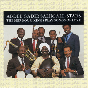 Abdel Gadir Salim All-Stars 歌手頭像