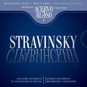 Stravinsky 歌手頭像