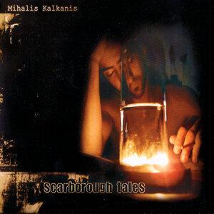 Mihalis Kalkanis / Μιχάλης Καλκάνης 歌手頭像