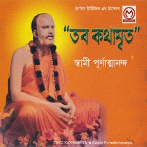 Swami Purnathmananda 歌手頭像