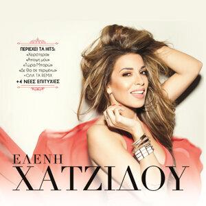Eleni Hatzidou 歌手頭像