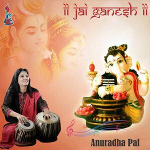 Anuradha Pal 歌手頭像