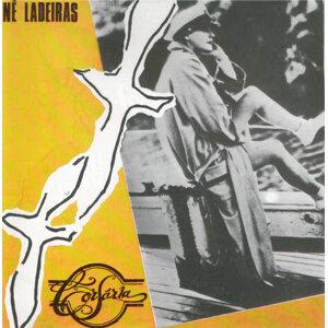 Né Ladeiras 歌手頭像