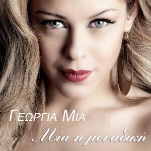 Georgia Mia 歌手頭像