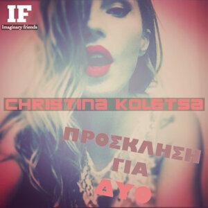 Hristina Koletsa 歌手頭像