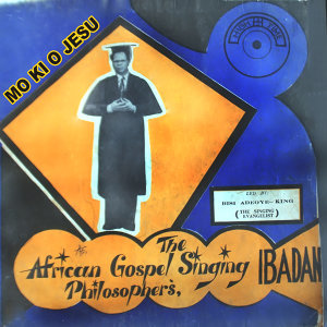 The African Gospel Singing Philosophers 歌手頭像