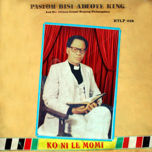 Pastor Bisy Adeoye King 歌手頭像