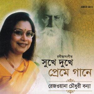 Rezwana Chowdhuri Bonya 歌手頭像