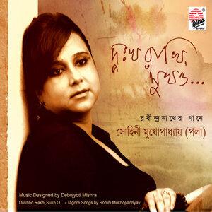 Sohini Mukhopadhyay 歌手頭像