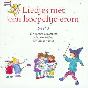 Kinderkoor Enschedese Muziekschool 歌手頭像