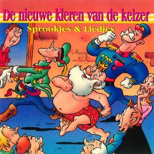 Nederlands Grootheden & De Zonnepitten 歌手頭像
