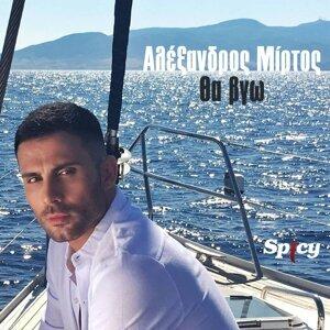 Alexandros Mirtos 歌手頭像