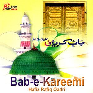 Hafiz Rafiq Qadri 歌手頭像