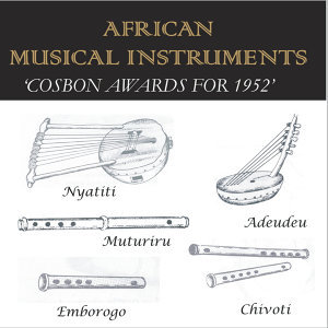 African Musical Instruments 歌手頭像