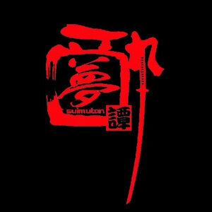 takuya ogawa 歌手頭像