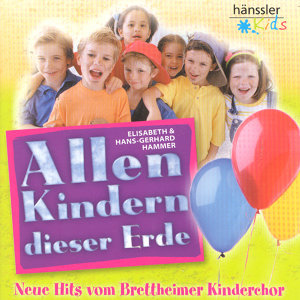 Elisabeth Hammer, Markus Hammer, Gerhard Schnitter, Brettheimer Kinderchor 歌手頭像