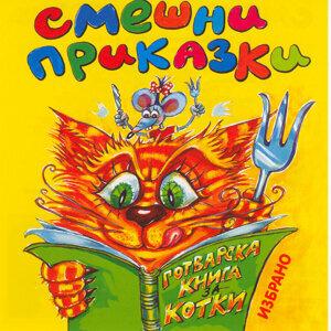 Dimitar Inkyov 歌手頭像