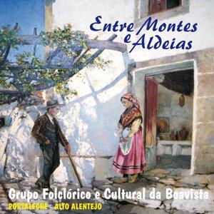 Grupo Folclórico e Cultural da Boavista 歌手頭像
