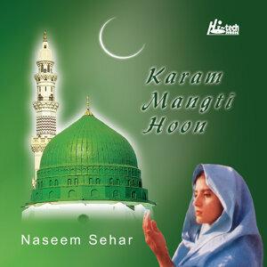 Naseem Sehar 歌手頭像