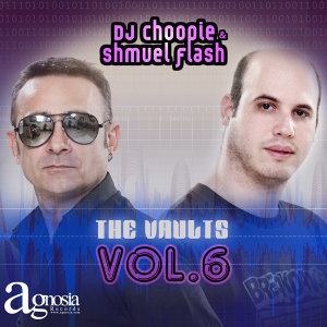 DJ Choopie & Shmuel Flash 歌手頭像
