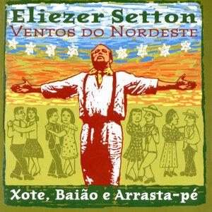 Eliezer Setton 歌手頭像