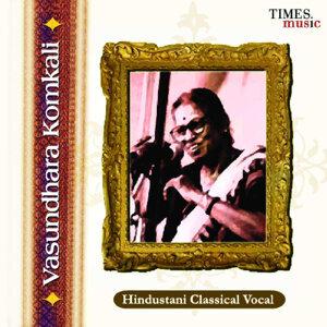 Vasundhara Komkali 歌手頭像