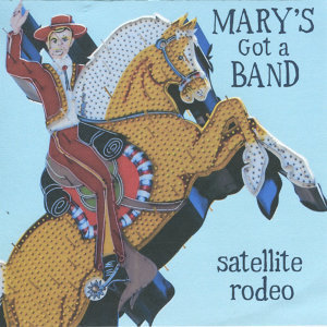 Mary's Got a Band 歌手頭像