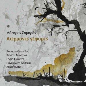 Lazaros Samaras 歌手頭像