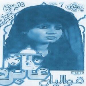 Abida Khanam 歌手頭像