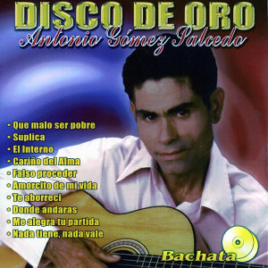 Antonio Gomez Salcedo 歌手頭像