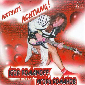 Igor Romanoff 歌手頭像