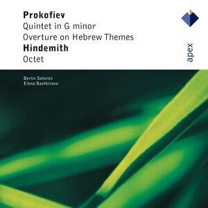 Berliner Solisten / Brandis Quartet 歌手頭像