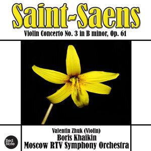 Moscow RTV Symphony Orchestra & Boris Khaikin 歌手頭像