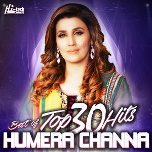 Humera Channa