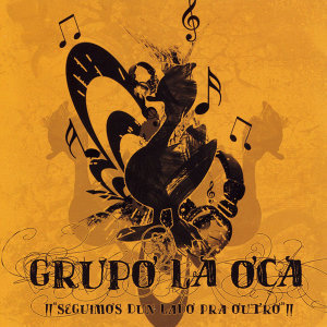 Grupo La Oca 歌手頭像