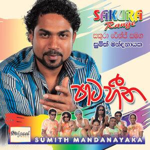 Sumith Mandanayaka 歌手頭像