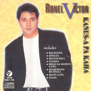 RONEL VICTOR 歌手頭像