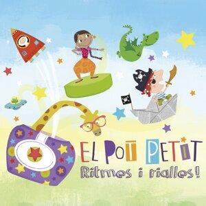 El Pot Petit 歌手頭像