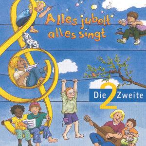 Brettheimer Kinderchor, Albert Frey, David Schnitter, Axel Schruhl 歌手頭像