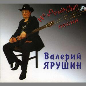Valery Jarushin 歌手頭像