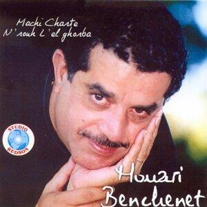 Houari Benchenet 歌手頭像